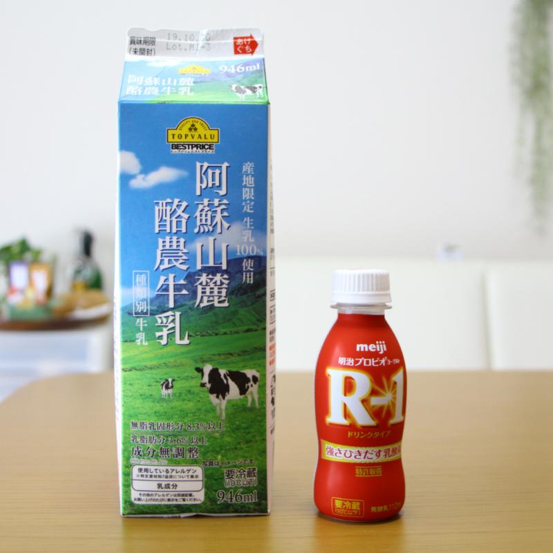 用意する成分無調整牛乳と飲むヨーグルト